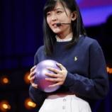 『【乃木坂46】元子役!4期生 柴田柚菜の透明感が凄すぎるwwwwww』の画像