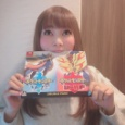 【画像】中川翔子さん、興奮のあまりポケモン剣盾を食ってしまう。