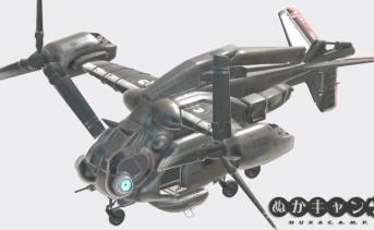 ベルチボット(Vertibot)
