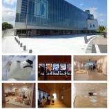 『いつか #行きたい #日本 の #名所 #富山県美術館』の画像