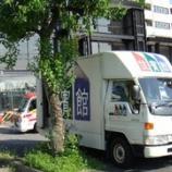 『山口県徳山市にLAZBOYのリクライニングチェア・LA10T505を納品』の画像