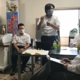 『10/3 浜町支店 安全衛生会議』の画像