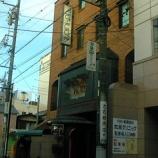 『ベルナールホテル』の画像