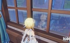 【原神】ジン団長の部屋で窓に映る姿が蛍だと空くんになる