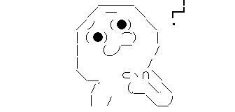 平田オリザ「漫画読んだら感染するウイルスがあるとしましょう。アシスタントは真っ先にクビですよね」