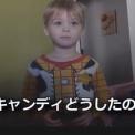 【日本語字幕】 『ハロウィンキャンディー全部食べちゃったドッキリ』の子どもたちの反応