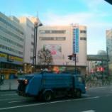 『小田急線朝上り「メトロさがみ70号」の乗車体験とまとめ』の画像