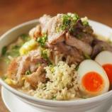『ラーメン二郎を即席麺で作ってみた』の画像