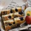 ブルーベリーとチーズのバナナケーキ弁当~100均紙製ランチボックス