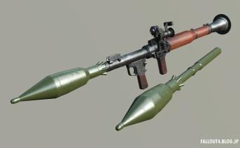 RPG-7V2 v1.2b