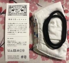 中川政七の布マスク◆ユニクロもマスクを発売と?!