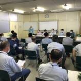 『6/26 藤枝支店 安全衛生会議』の画像