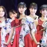 『乃木坂4期生『AGESTOCK2019』ライブ写真が大量公開キタ━━━━(゚∀゚)━━━━!!!』の画像