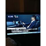 『報道番組にON AIRされました。』の画像