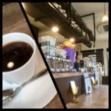 『入ろか迷う 深いコーヒーの世界』の画像