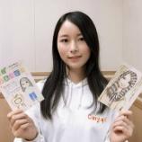 『【元乃木坂46】佐々木琴子、卒業後初のメディアに登場!!!その美貌がこちら・・・』の画像