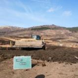 『玖珠町太陽光発電所 盛土試験』の画像