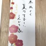 『書初め・川柳』の画像