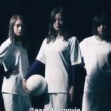 『【乃木坂46】凄すぎ!サッカー日本代表 スイス戦の直前に乃木坂の新サッカーCMが放送されるwwwwww』の画像