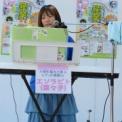 藤沢産業フェスタ2019 その15(エソラビト(菜々子))