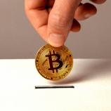 『【驚異】ビットコイン保有者の85%が含み益という前代未聞のフェーズに突入!半減期に伴い第2期仮想通貨バブル来るか。』の画像