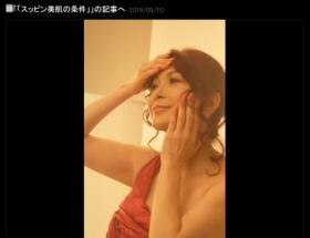 叶美香、すっぴんを公開!極上の美貌が話題に