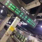 『【番外編】アークス感謝祭in大阪!』の画像