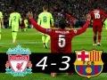 バルセロナが負けた理由