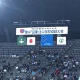 『平成29年度 第47回東北中学校卓球大会 結果 【 仙台ジュニア 】』の画像