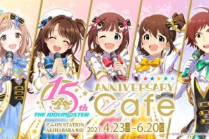 【アイマス】THE IDOLM@STER 15th anniversary cafeの開催が決定!