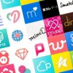 今人気のマッチングアプリ、数が多すぎてマッチングアプリ戦国時代へ突入wwwww そして合コンは・・・
