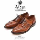 『入荷 | Alden (オールデン) 966 WING TIP アバディーン バーニッシュ 【ダークタン】』の画像