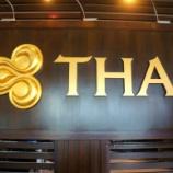 『A380 Thai Airways Business class の旅 ラウンジへ向かいます』の画像