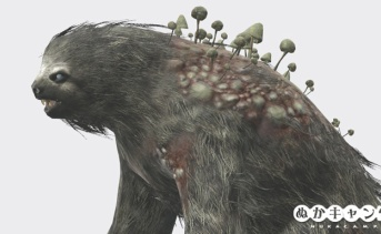 メガ・スロス(Mega sloth)