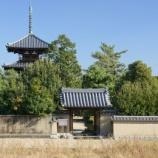 『いつか行きたい日本の名所 法起寺』の画像