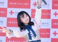 2/23 坂口渚沙出演「献血イベント カーマ藤枝水守店」写真まとめ!