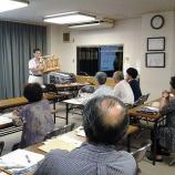 『大阪市福島区耐震セミナー』の画像