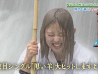 【欅坂46】鈴本美愉、卒業する模様...