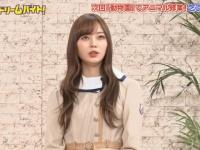 【乃木坂46】梅澤美波のプライベートデート写真が流出!!!!!