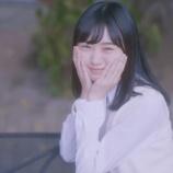 『可愛い・・・坂道研修生 髙橋未来虹 紹介動画が公開!!!』の画像