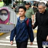 『【香港最新情報】「台湾殺人犯に、被害者遺族が面会要求」』の画像