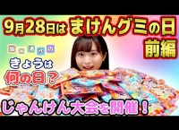 坂口渚沙のなぎなぎTubeにチーム8メンバー多数出演!