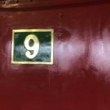 『◆進む線路の復旧工事~8/11の宮浦より~』の画像
