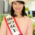 2015藤沢産業フェスタ その11(海の女王2014(桑島沙恵))