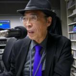 『ラジオ番組今年最後のゲストは東北文化の重鎮志賀野桂一さん』の画像