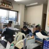 『6/25 岐阜営業所 安全衛生会議』の画像