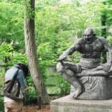 『『第15回大喜利天下一武道会』予選のお題一覧』の画像