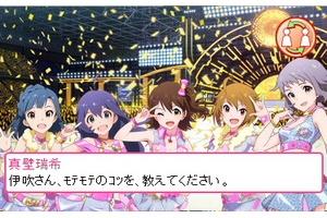 【グリマス】乙女ストーム! 劇場掛け合いまとめ