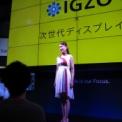最先端IT・エレクトロニクス総合展シーテックジャパン2013 その47(シャープの2)