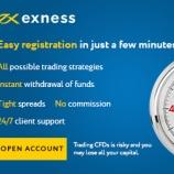 『かなりハイスペックで稼ぎやすく、資金の透明性抜群の「Exness(エクスネス)」について徹底解説!|たくさんのライセンスを保有し、独自のソーシャルトレードを提供!』の画像